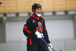 Alexander Kim tidigare i SKA-tröjan.