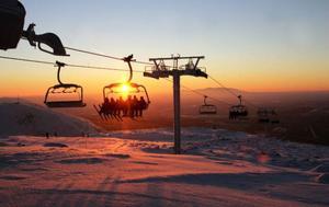 Ett helt nytt skidområde kan växa fram på Vemdalsskalet. I första läget byggs i år ett  lägenhetshotell i ett av två nya tomtområden i närheten av sexstolsliften vid Skalspasset.