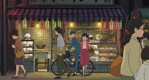 Gorō Miyazakis film