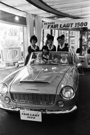 I USA hade många japanska bilar namnproblem. Som Nissan Fairlady, där namnet var en tribut till musikalen