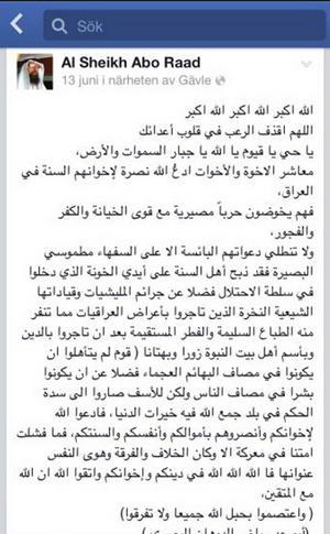 I inlägget uppmanar Abo Raad sina följare att skänka pengar och sig själva till sunnistyrkorna. Inlägget togs senare bort.