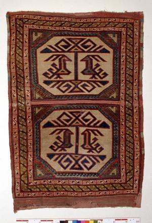 Själva textilen är 160 x 112 centimeter och dess ursprung gör att den är en av de internationellt mest uppmärksammade mattor som finns.