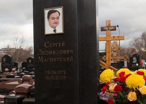 Sergej Magnitsky was murdered in prison in 2009.