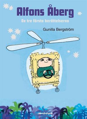 Gunilla Bergströms Alfonsböcker - sparsmakade kollage där vi lör oss att själva läsa in mycket i bilderna. Bild. Rabén & Sjögrens förlag