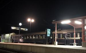 Olyckståget blev stående på perrongen i Arboga. Bild: David Folkesten