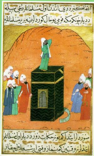 Bilal ibn Ribah kallar till bön från den Kaba, den heliga byggnaden i Mecka som enligt muslimsk tradition byggdes av Abraham och hans son Ismael. Bilden är av turkiskt ursprung, men från okänd årtal.