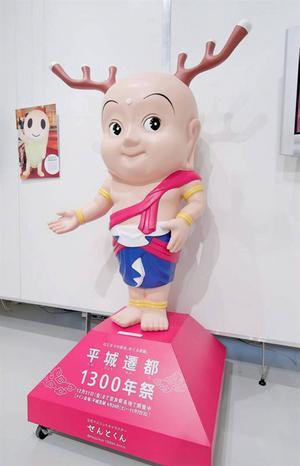 Sentokun - en av många favoriter i Japan.   Foto: Valent Lau