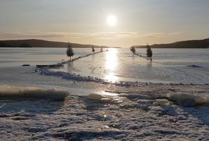 Öppet för skridskoåkning. Bäckfjärdens isbana öppnade på fredagen.