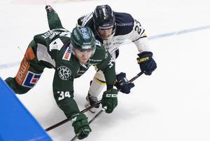 Robin Figren kan vara på väg bort från HV71.
