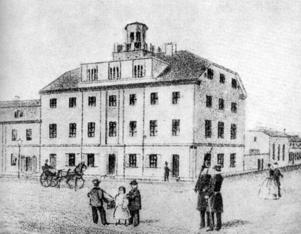ÄLDSTA HANDELSSKOLAN. Borgarskolans föregångare, Elementarskolan i Gävle, grundades 1797 och låg vid den här tiden i hörnet Drottninggatan–Norra Slottsgatan.