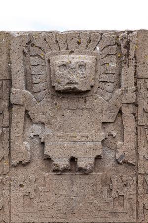 Guden Viracocha ska enligt inkakulturen ha skapat solen, månen och stjärnorna.    Foto: Stefano Buttafoco/Shutterstock.com
