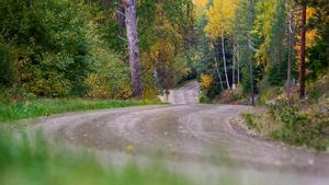 Leksands kommun tog över ansvaret för de enskilda vägarna på 1970-talet.