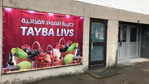 Ny butik på Åkraområdet öppnar på midsommarafton klockan 11.00.