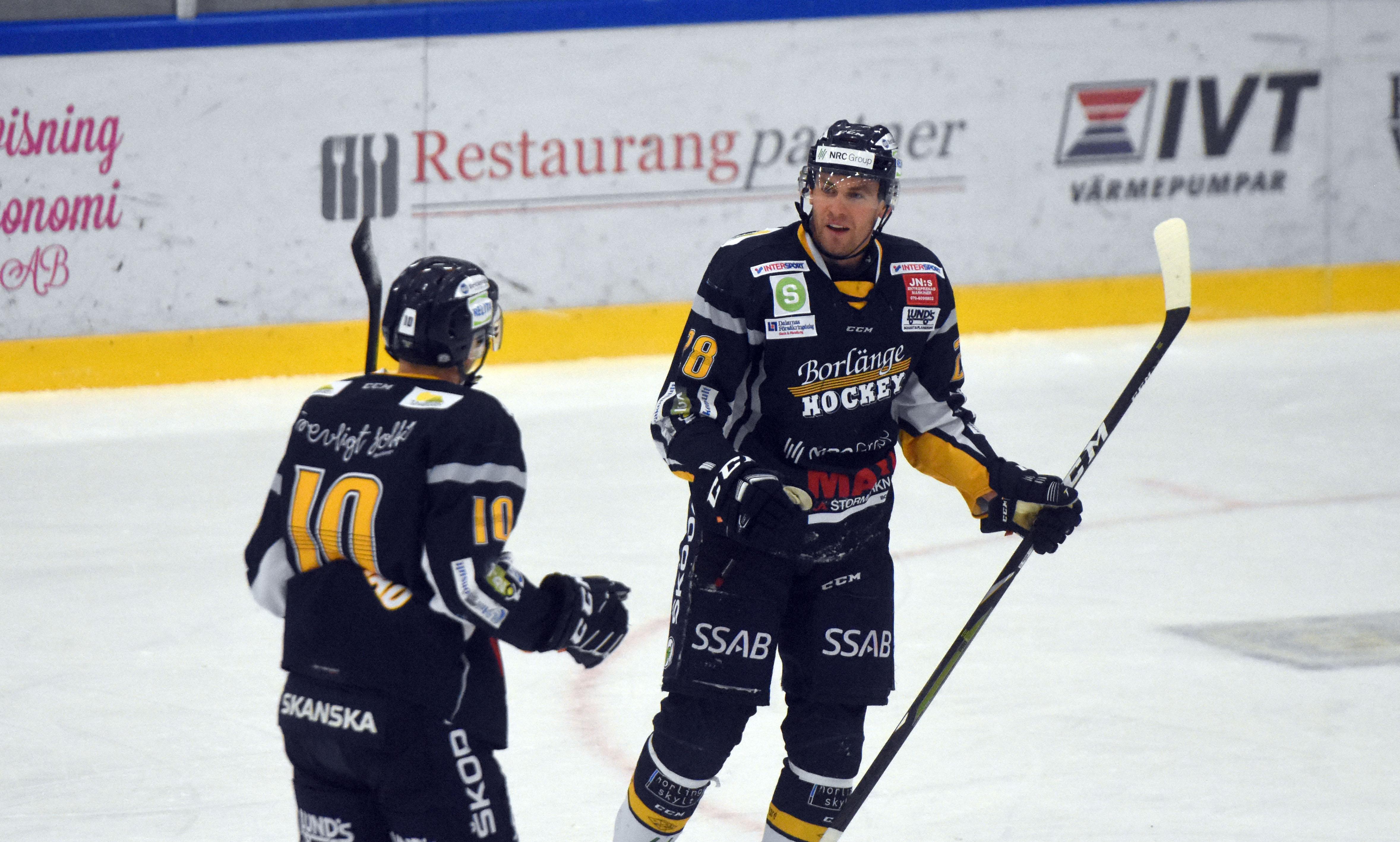 Markus Persson och hans Borlänge Hockey fick se sig besegrade mot Väsby.