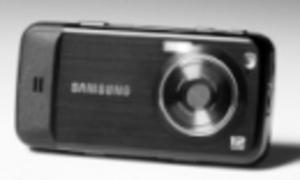 Samsung Pixon 12: Allt krut på kameran