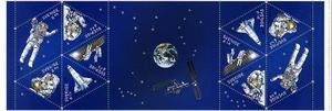 Frimärkena har graverats av Martin Mörck (porträttet och rymdpromenaden) och Lars Sjööblom (övriga tre frimärken) efter förlagor av Eva Wilsson som bearbetat fotografier från NASA. Tryckning har skett i kombination ståltryck och offset och förpackningen är häfte med tio frimärken och fem motiv. Valören är 6 kronor, för inrikes brev.
