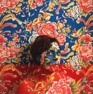Konstnären Cecilia Paredes konst ställs ut på Supermarket i Stockholm. Bild:  Cecilia Paredes