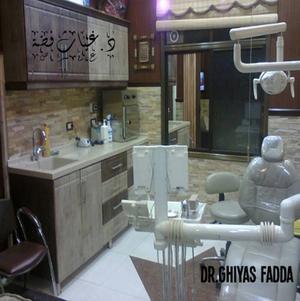 Ghiyas privata bilder från sin praktik i Damaskus.