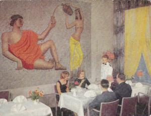 Väggmosaik Roma aeterna. Utförd av Pär Lindblad 1956 för Grand Central-Hotellet. Ibland benämnd Bacchus, förstördes i samband med branden 2005