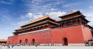 Nu ska Australien kopiera delar av Kinas Förbjudna stad.