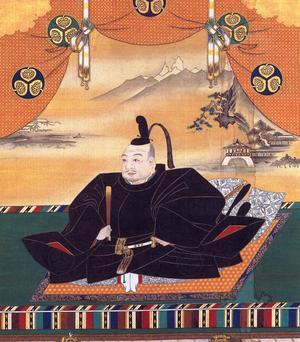 Porträtt av shogunen Tokugawa Ieyasu. Målningen är gjord av Kano Tan'yu, en av de främsta japanska konstnärerna under 1600-talet.