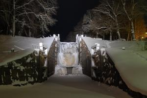 Det var mer än 20 grader kallt i Hallstahammar vid Sörkvarn när bilden togs.