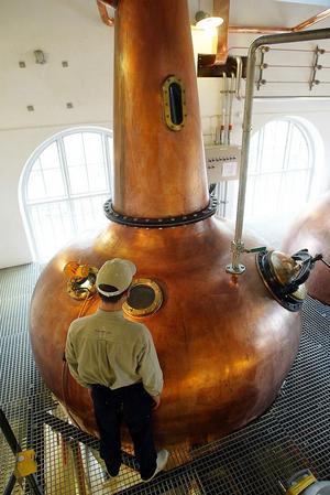 Mackmyra whisky planerar en jättesatsning, Mackmyra whiskyby.