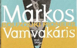 Omslaget till en av alla CD som getts ut med musik av Markos Vamvakaris. Foto: Lennart Götesson