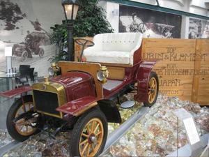 Den här bilen av 1906 års modell byggdes av Laurin & Klement, Skodas föregångare, och återfinns nu på bilmuseet i Mlada Boleslav strax utanför Prag.