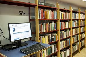 Biblioteken hör till de kulturområden som omfattas av kultursamverkansmodellen.