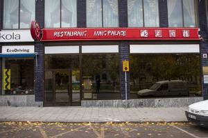 Restaurang Ming Palace har tillstånd för att filma och lagra inspelningar på sina gäster i entrén.