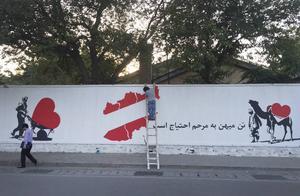 En annan av Art Lords målningar i Kabul.   Foto: Art Lords/TT