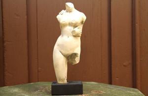 Torso heter skulpturen av Börje Skohg.