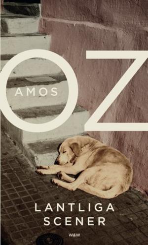 Amos Oz.