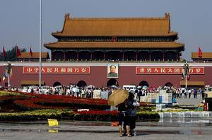 Den Förbjudna Staden i Beijing.