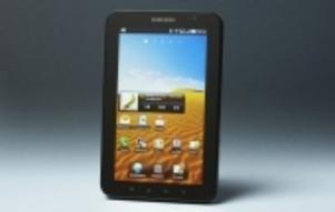Samsung Galaxy Tab i test