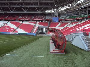 Kazan arena.