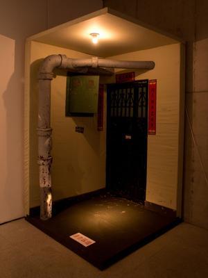 Bländverk. Gao Rong vill att det ska se ut som ett rum, men det är ett bländverk.