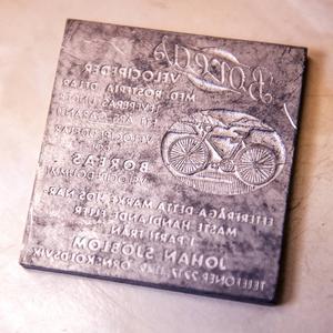 Så här såg blyplattan ut för att trycka annonsen för Boreas-cykeln i dåtidens ÖA.