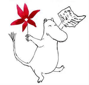 Tove som Mumintrollet, teckning i ett brev från Tove Jansson till Vivica Bandler 1947. Vivica Bandler var Tove Janssons första kvinnliga kärlek. Foto: Svenska litteratursällskapet
