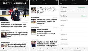 Hockeyallsvenskan får en egen app där du får möjlighet att följa ditt lag på ett helt nytt sätt. Här ser du några av flikarna i appen.