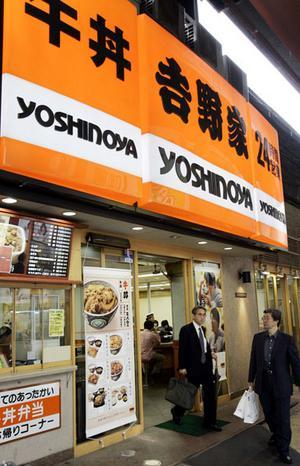 BRA START. Matkedjan Yoshinoya serverar bra japansk frukost och funkar när du har för bråttom för att äta på en mer påkostad krog.