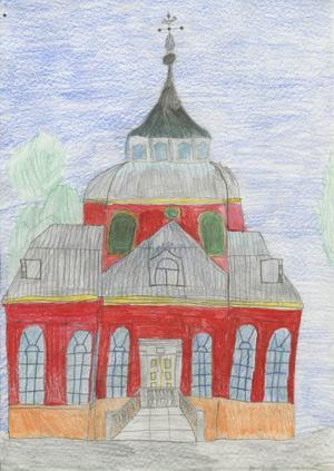 Kyrka Söderhamn. Pernilla Enqvist, Norrtullskolan i Söderhamn tecknade en bild av Ulrika Eleonora kyrka i Söderhamn som en tävlingsbild 1996 på temat Hembygdbilden.